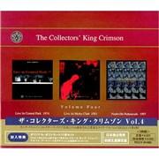 King Crimson The Collector's King Crimson Volume Four Japan 3-CD set Promo