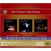 King Crimson The Collectors' King Crimson Volume Six Japan 3-CD set Promo