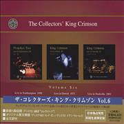 King Crimson The Collectors' King Crimson Vol. 6 Japan 3-CD set