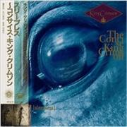 King Crimson The Concise King Crimson Japan CD album Promo