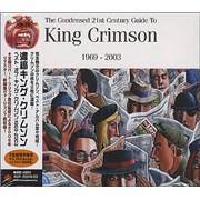 King Crimson The Condensed 21st Century Guide To King Crimson Japan 2-CD album set