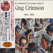King Crimson The Condensed 21st Century Guide To King Crimson Japan 2-CD album set