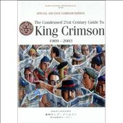 King Crimson The Condensed 21st Century Guide To Japan 2-CD album set Promo