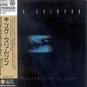 King Crimson The Construkction Of Light Japan CD album