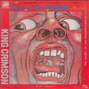 Click here for more info about 'King Crimson - The Court Of The Crimson King'