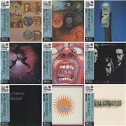 King Crimson The First Nine Albums - Card Sleeve Collection Japan CD album