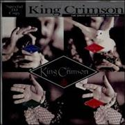 King Crimson The Great Deceiver - Live 1973-1974 Special DJ Copy Japan CD album Promo