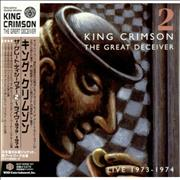 King Crimson The Great Deceiver Vol. 2 Japan 2-CD album set