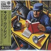 King Crimson The Night Watch Japan 3-CD set