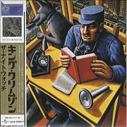 King Crimson The Nightwatch Japan 2-CD album set Promo