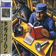 King Crimson The Nightwatch Japan 2-CD album set