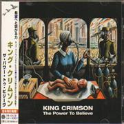 Click here for more info about 'King Crimson - The Power To Believe'