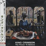 King Crimson The Power To Believe Japan CD album Promo