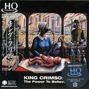 King Crimson The Power To Believe Japan CD album
