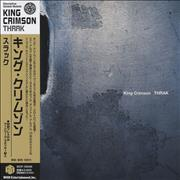 King Crimson Thrak - 30th Anniversary Edition Japan CD album Promo