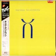 King Crimson Three Of A Perfect Pair + Family Tree Insert Japan vinyl LP Promo