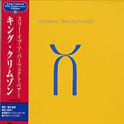 King Crimson Three Of A Perfect Pair Japan CD album Promo