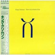 King Crimson Three Of A Perfect Pair Japan vinyl LP