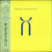 King Crimson Three Of A Perfect Pair Japan vinyl LP
