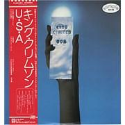King Crimson USA Japan vinyl LP Promo