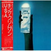 King Crimson USA Japan vinyl LP
