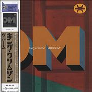 King Crimson VROOOM Japan CD album Promo