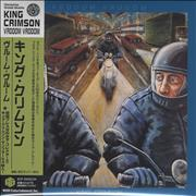 King Crimson Vrooom Vrooom Japan 3-CD set