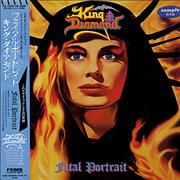 Click here for more info about 'King Diamond - Fatal Portrait'