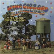 Click here for more info about 'King Gizzard And The Lizard Wizard - Paper Mâché Dream Balloon - Orange + Signed Booklet'