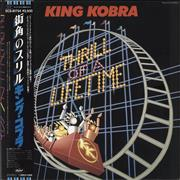 Click here for more info about 'King Kobra - Thrill Of A Lifetime - White Label'