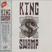 Click here for more info about 'King Swamp - King Swamp'