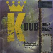 Click here for more info about 'King Tubby - Dub Gone Crazy - 180gm - Sealed'