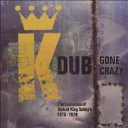 Click here for more info about 'King Tubby - Dub Gone Crazy'