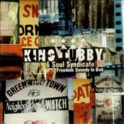 Click here for more info about 'King Tubby - King Tubby And Soul Syndicate - Freedom Sounds In Dub'