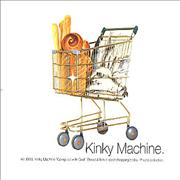 Click here for more info about 'Kinky Machine - Going Out With God/The Mark Goodier Session'