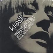 Click here for more info about 'Kiosk - One Day I'm Going To Go Stratospheric On You...'