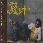 Click here for more info about 'Kiprich - Drama King'