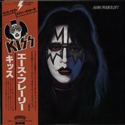 Kiss Ace Frehley Japan vinyl LP
