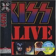 Kiss Alive II Japan 2-CD album set