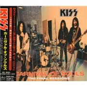 Kiss Carnival Of Souls Japan CD album Promo