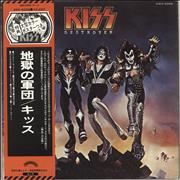Click here for more info about 'Kiss - Destroyer + Poster'