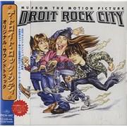 Kiss Detroit Rock City UK CD album Promo