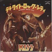 Click here for more info about 'Kiss - Detroit Rock City'