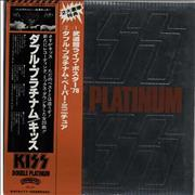 Kiss Double Platinum - Complete Japan 2-LP vinyl set