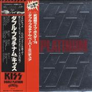 Click here for more info about 'Kiss - Double Platinum'