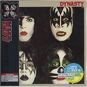 Kiss Dynasty Japan CD album