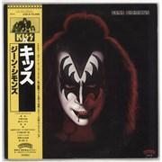 Kiss Gene Simmons Japan vinyl LP