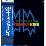 Kiss Guitar Technique Of Ace Frehley + obi Japan vinyl LP