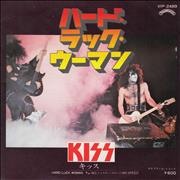 Click here for more info about 'Kiss - Hard Luck Woman'