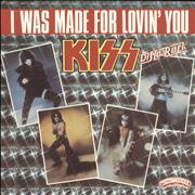 """Kiss I Was Made For Loving You France 7"""" vinyl"""